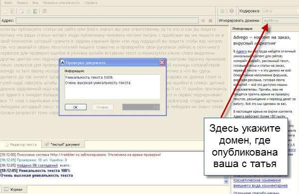 Работа в интернете печатать тексты
