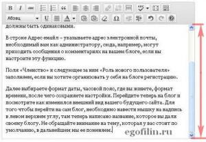 nastroika-wordpress4