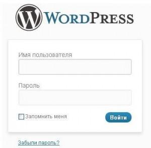 vhod-adminka-wordpress