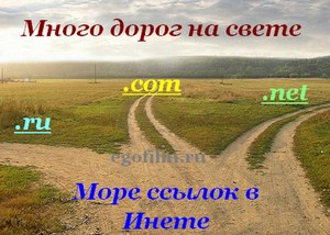 ссылки wordpress