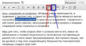 ssylki-wordpress1