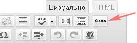 плагин wp-syntax-button