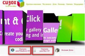 3д галерея изображений