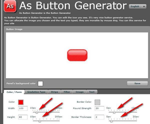 As Button Generator делаем красивые кнопки на сайт