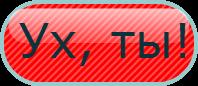 button-9204