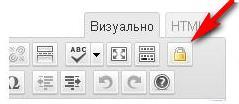 кнопка в редакторе