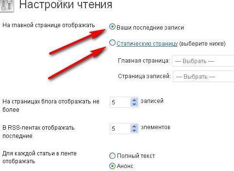 Как сделать закладки в интернете на главной странице