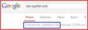 дополнительный индекс гугл