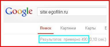 страницы в индексе гугл
