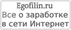 krasivyj-tekst