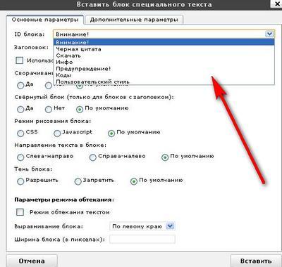 Как сделать выделение текста в css - Olimp-tut.ru