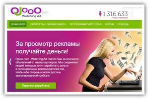 онлайн заработок на просмотре рекламы