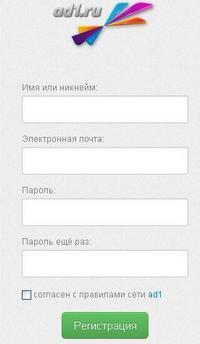 ad1ru-registraciya
