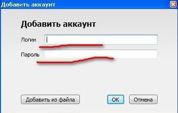 vvodim-dannye-vk