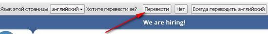 perevod-google-chrom
