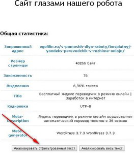 istio-analiz2