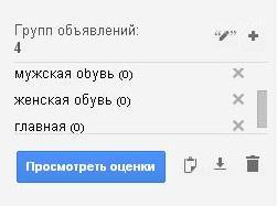 plan-semanticheskogo-yadra3