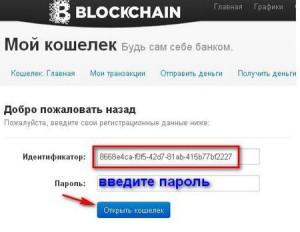 bitcoin-wallet1
