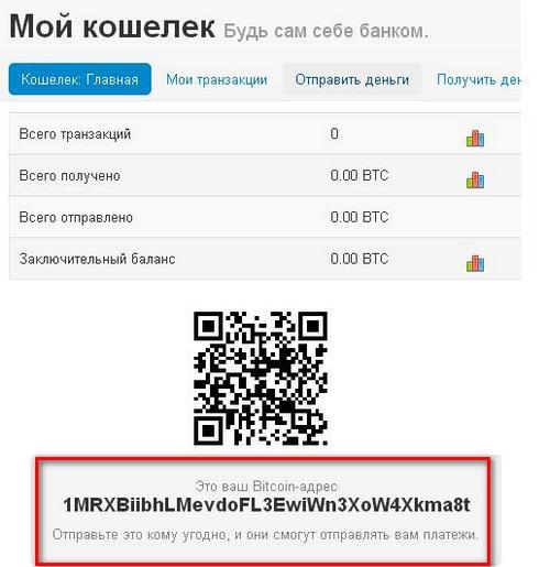 bitcoin-wallet2