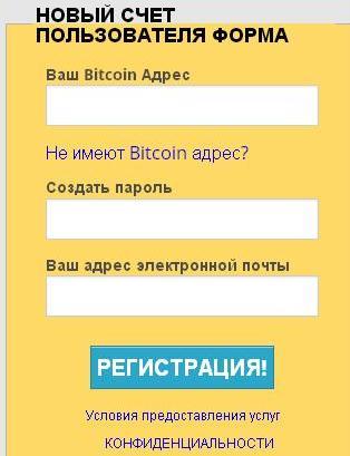 blockchain-haliava