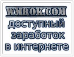сайт для заработка в интернете