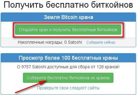 zemlya-bitcoin