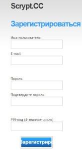 scrypt.cc-registracia