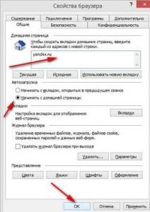 Startovaya-exployer