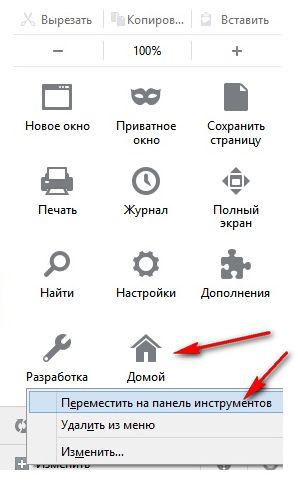 startovaya-mozilla