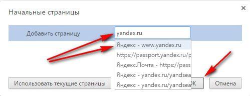 startovaya-stranica