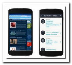 мобильная версия сайта wordpress