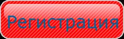 button-7660