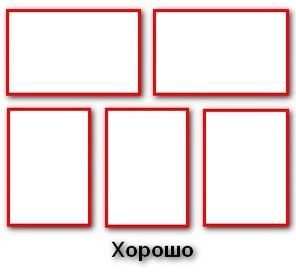 format-kartinok
