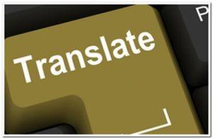 как выбрать надежный переводчик текстов